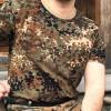 Obľúbené army oblečenie