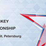 Začínajú MS v hokeji 2016! Pozrite si rozpis skupín a zápasov Slovenska